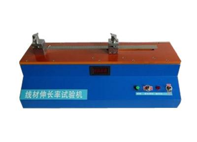 tf-511线材伸长率试验机